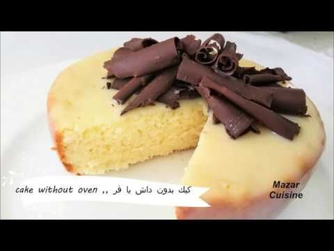CAKE WITHOUT OVEN  https://www.youtube.com/channel/UCZCbaZhIpzXHvCx9Y1Nv0HQ