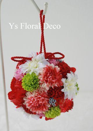 9月に愛知の 「ルージュアルダン」さんで挙式ご披露宴の新婦さんより、当日のお写真をいただきましたので、ご紹介します。古典柄の華やかなお着物にあわせるボール...