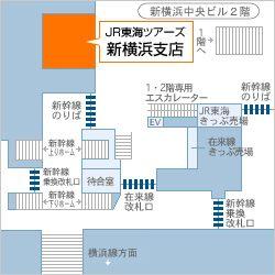 新横浜支店地図