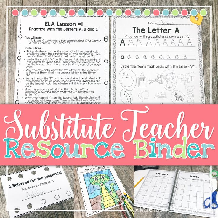 19 best substitute teaching images on pinterest teaching ideas be prepared for substitute teaching with the substitute teacher resource binder this bundle has absolutely fandeluxe Gallery