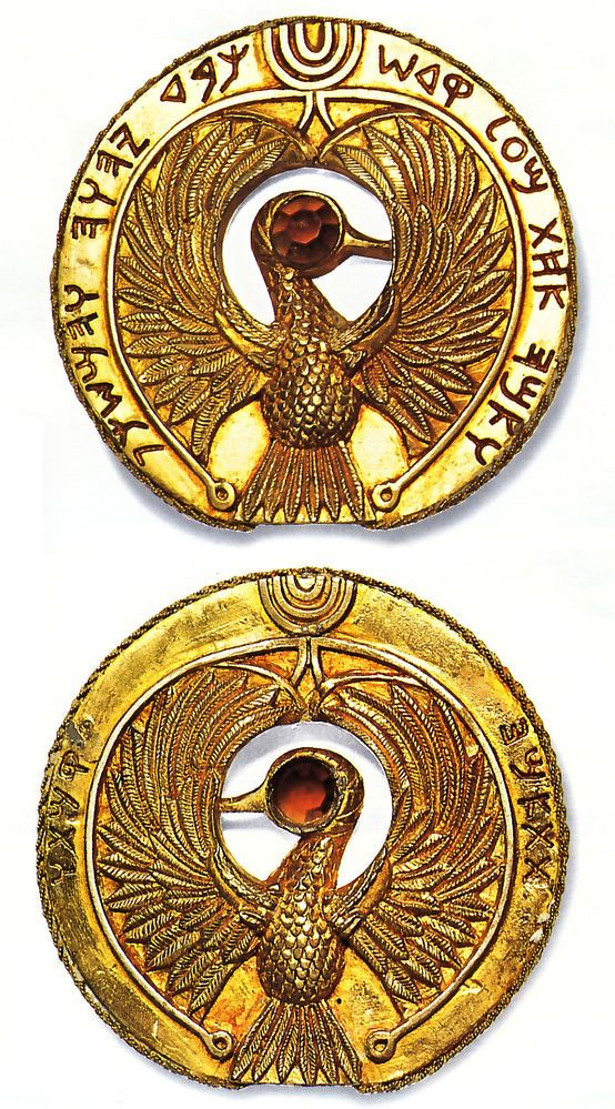 ―Inscription on the Headpiece, as translated by Imam The Headpiece to the Staff of Ra was a much sought-after medallion which was originally designed as a means to reveal the location of the Ark of the Covenant. The headpiece was designed to be placed atop the Staff of Ra and used in the Map Room at Tanis to reveal the location of the Well of the Souls, the resting place of the Ark.
