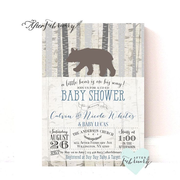Bear Baby Shower Invitation // Baby Boy Shower Invite // Bear Shower Invites // Birch Trees Vintage Retro Rustic // Printable No.947 by AfterFebruary on Etsy https://www.etsy.com/listing/228555387/bear-baby-shower-invitation-baby-boy