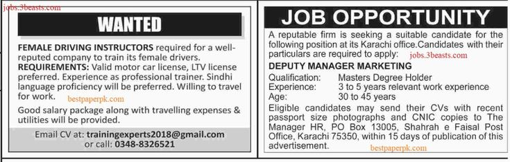 Female Driving Instructor & Deputy Manager Marketing Job Adveritsed 05-02-2018