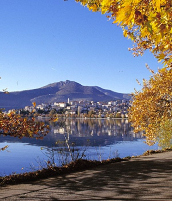Kastoria city,Macedonia…Greece
