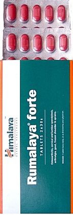 Rumalaya Forte from Himalaya herbals for muscle and joint care