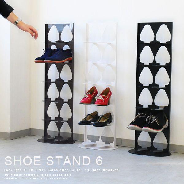 シューズラック 靴 収納 ラック 下駄箱 靴箱 コンパクトシューズボックス 靴入れ SHOE STAND 6(シュースタンド6) 靴収納  【あす楽対応_関東】■【楽天市場】