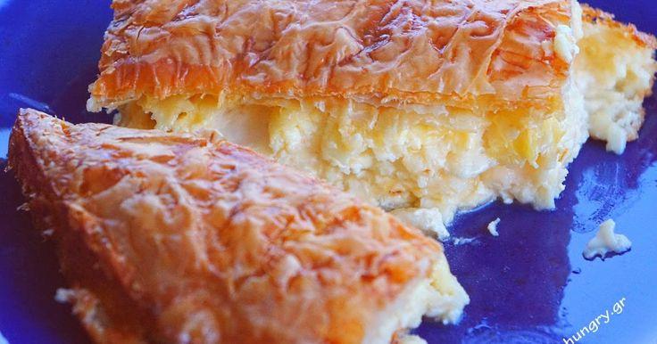 Ham & Cheese Pie, Ζαμπονοτυρόπιτα, Συνταγές για Ζαμπονοτυρόπιτα, Συνταγές για Πίτες σε Φύλλο Κρούστας