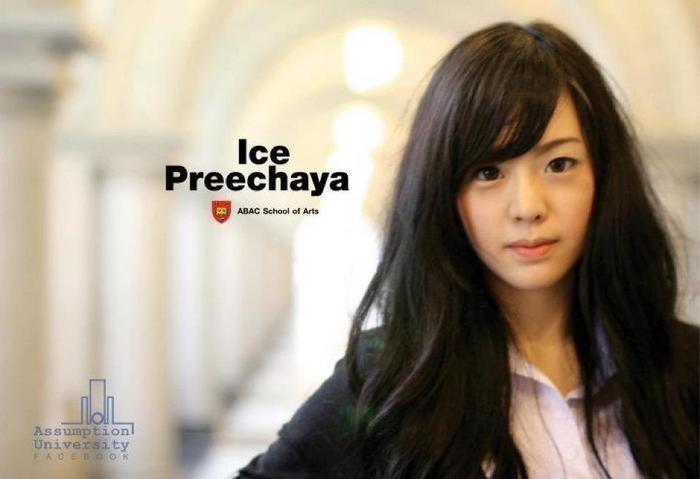 Ice Preechaya Pongthananikorn