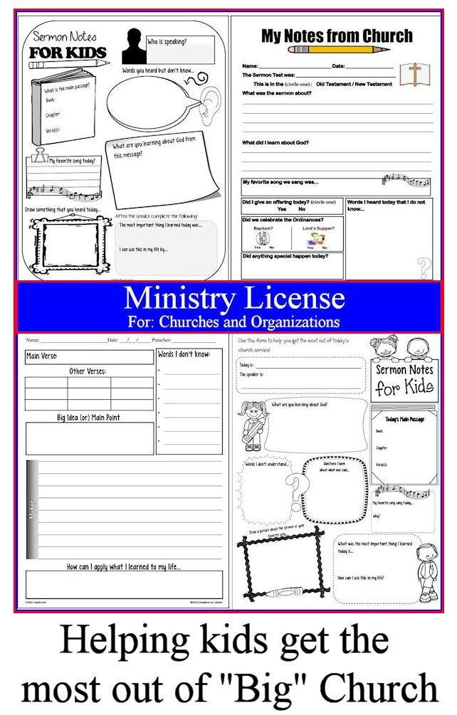 Sermon For The Feast Of St Michael All Angels: CHSH - Sermon Notes For Kids
