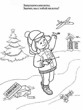 подарки новогодние для детей, распечатать разукрашки детские