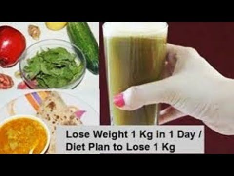 Just 1 Glass in Morning and Evening and You Can Lose 1 Kg in 1 Day-How to lose weight naturally Just 1 Glass in Morning and Evening and You Can Lose 1 Kg in 1 Day-How to lose weight naturally  You will require  Just 1 Glass in Morning and Evening and You Can Lose 1 Kg in 1 Day-How to lose weight naturally 1 cucumber   1 apple   Mint clears out   1/2 lemon   Little ginger piece  Just 1 Glass in Morning and Evening and You Can Lose 1 Kg in 1 Day-How to lose weight naturally Include all in…