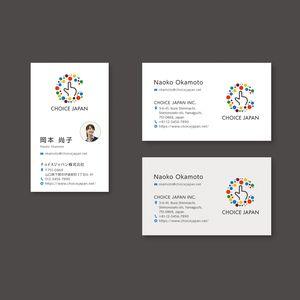 会社名ロゴ、書体 名刺デザインの依頼/外注|名刺作成の仕事 [ID:1280237]