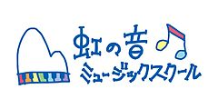 掛川市 菊川市 袋井市【虹の音ミュージックスクール】です。  今日も暑くなりそうですね。。。 天気予報では、最高気温が30度超えの夏日になっちゃうところもあるそうです!  ほんと、ビックリですね~! 詳しくは http://at-ml.jp/73166/?p=778&fwType=pin