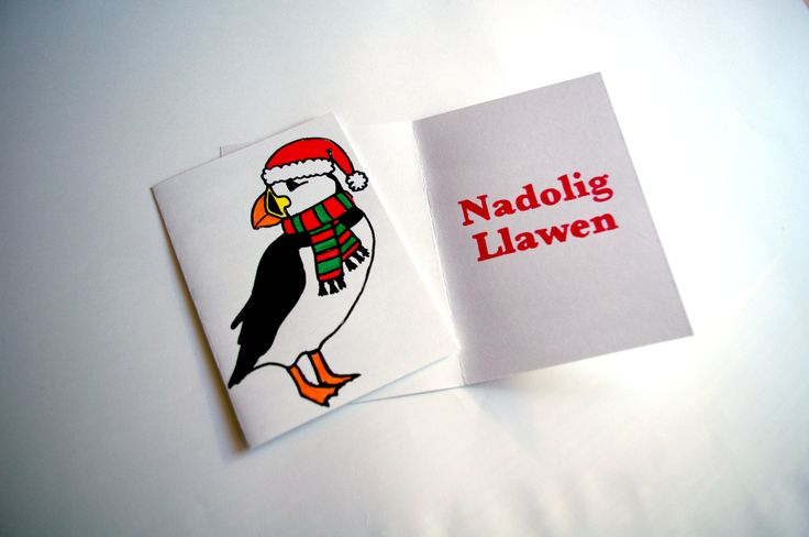©Helen J Taylor finished puffin christmas card