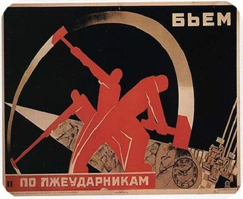 War Posters: War Propaganda Posters from Around the World