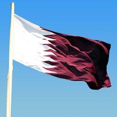 Bandera de Qatar #qatar #banderas