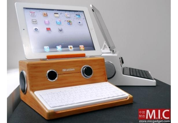 Turn Your iPad Into a Vintage Typewriter