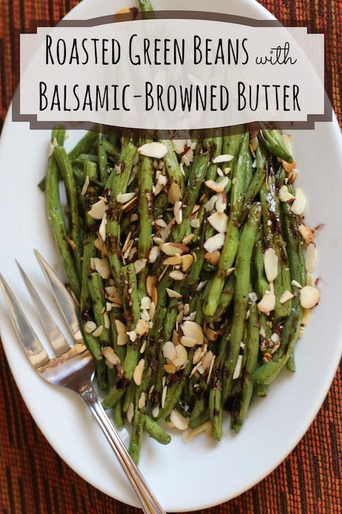green beans with brown butter sauce