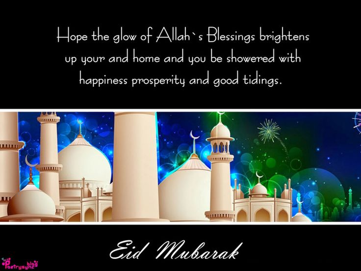 Happy Eid Mubarak Wishes Quotes with Greeting Cards Pictures | Poetry
