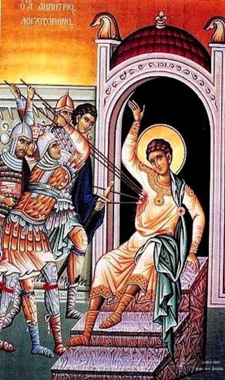 Ο 'Αγιος Δημήτριος λογχιζόμενος