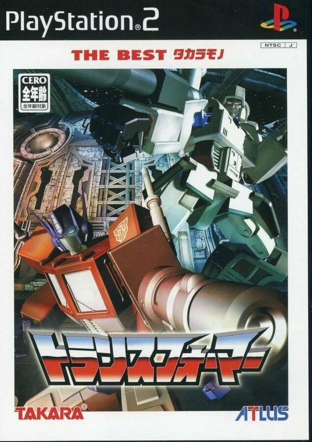 Transformers video game cover art for PS2. Japanese import.
