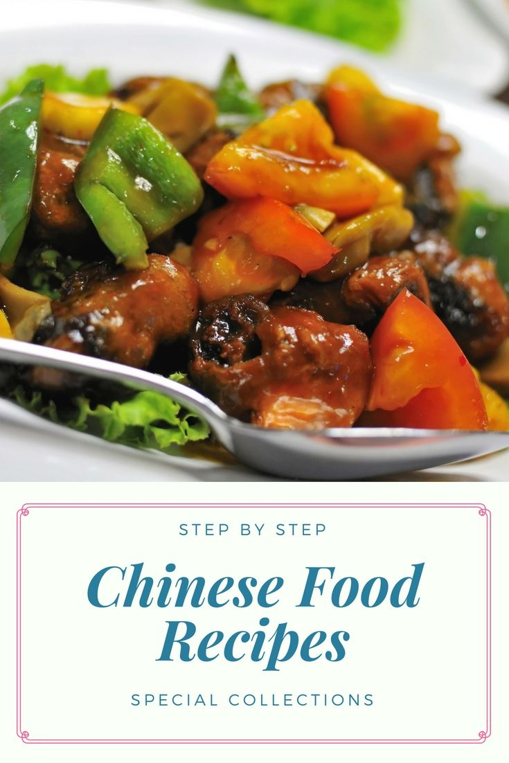 Find Out Local And Traditional Chinese Food Recipes Gallery For Your