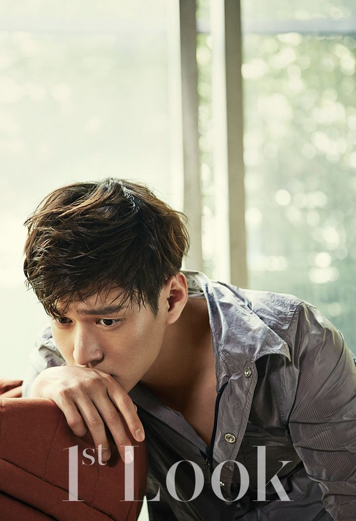 Go Kyung Pyo - 1st Look Magazine Vol.70