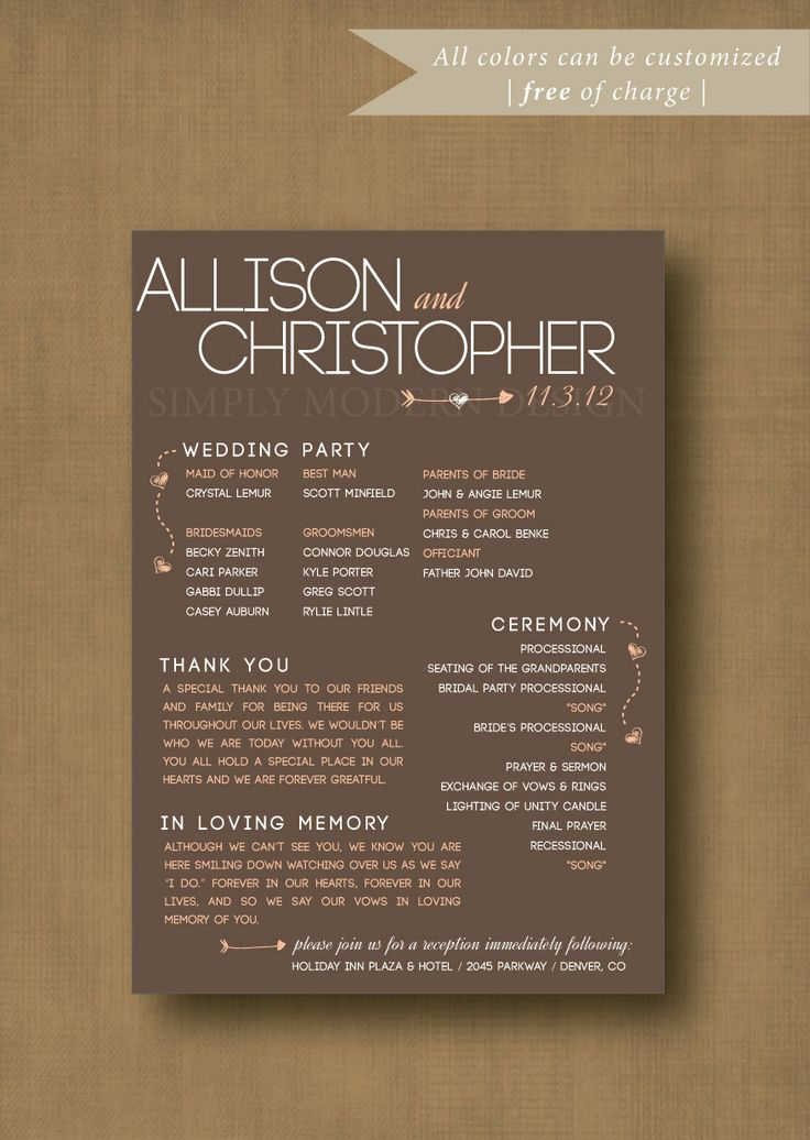 Printable Rustic Modern Fun Wedding Ceremony Program