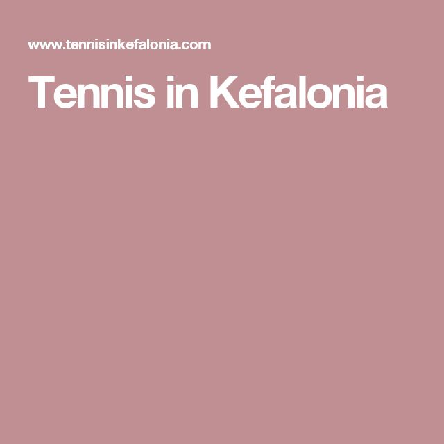 Tennis in Kefalonia