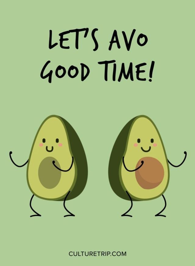 Avocado You Complete Me Schlüsselanhänger Valentinstag Lustig