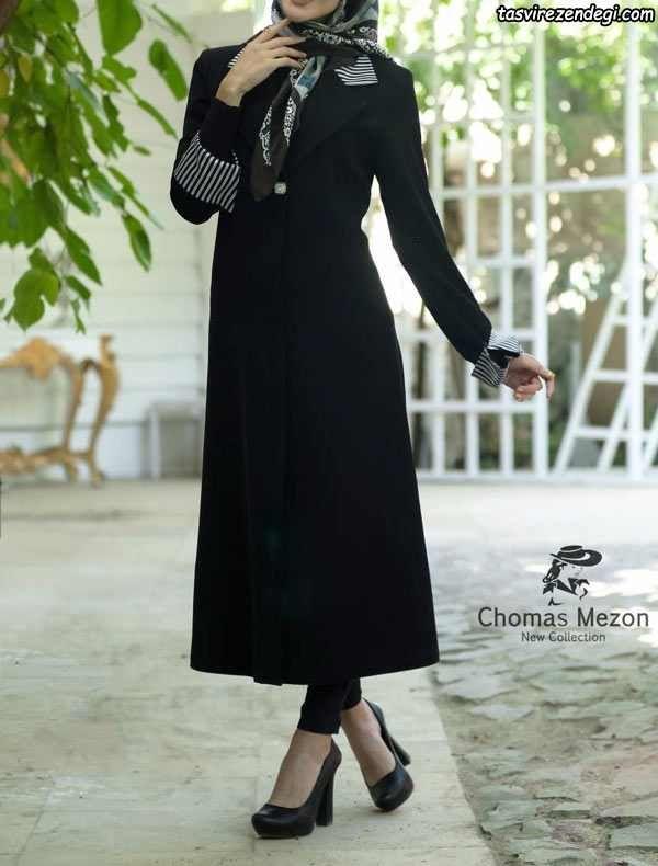مدل مانتو رسمی و اداری بلند ۹۷ ۲۰۱۸ ۲۲ مدل جدید و شیک Fashion Womens Fashion Women