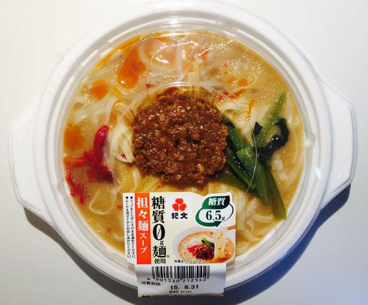 サークルKサンクス:糖質0g麺使用 担々麺スープ【糖質6.5g/カロリー231kcal】   コンビニ de 糖質制限ダイエット