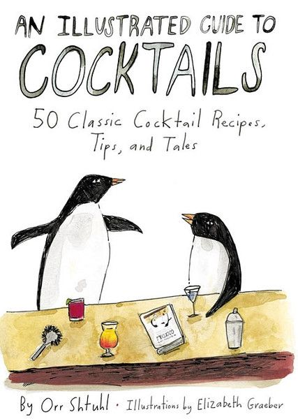 To all cocktail drinkers — from the sage imbiber to the budding enthusiast!
