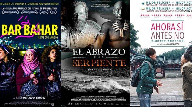 Ciclo de Cine de Primavera 2017 en Lugo. Ocio en Galicia | Ocio en Lugo. Agenda actividades. Cine, conciertos, espectaculos