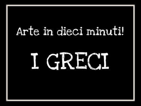 Dieci minuti di Arte (L'arte Greca)-Arte per Te-.wmv - YouTube