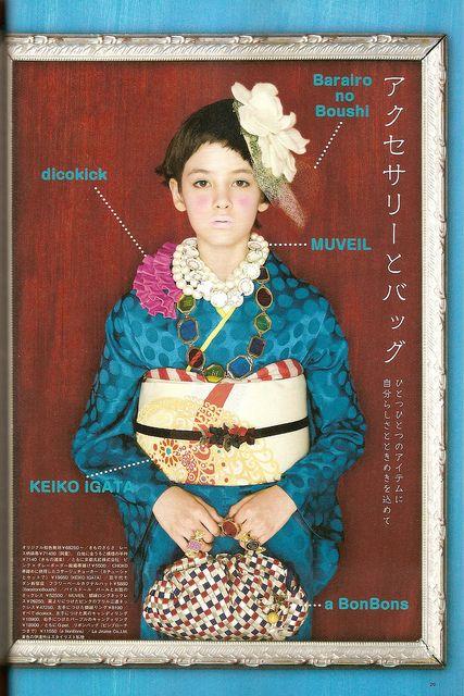 Kimono-hime issue 10. Fashion shoot page 26. by Satomi Grim, via Flickr