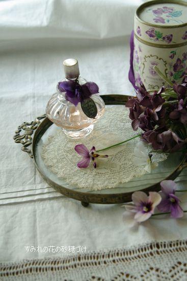 = すみれの花の砂糖づけ =   フランスの小さな村 トゥーレット・シュル・ルーのすみれ祭りに想いを馳せて... 7人の作家の手から...