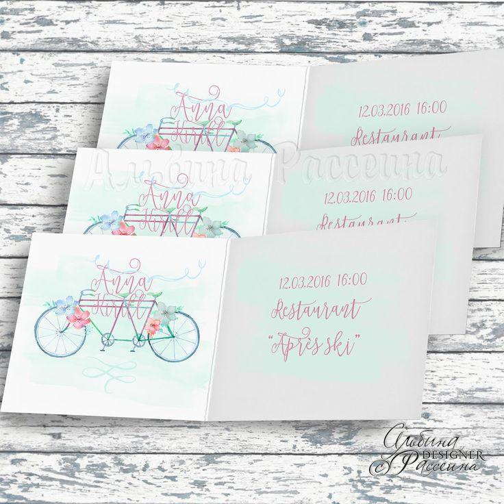 ♥ Приглашения на свадьбу Стильная свадьба Сайт дизайнера: Акварельные приглашения на свадьбу - открытки.