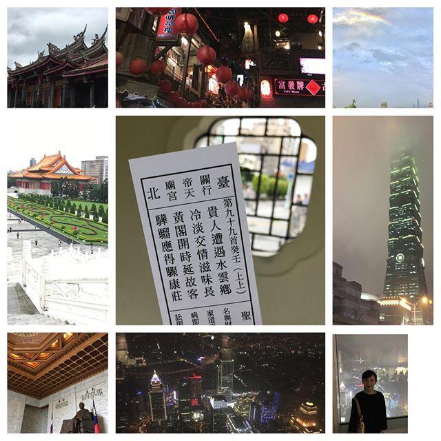Instagram【mytiary】さんの写真をピンしています。 《୨୧˙˳⋆ #台北旅行まとめ 結婚26周年の記念に台湾に行って来ました * 2人の娘も成人して ティアラを孫のように可愛いがる私達 * パパさんの優しさと情の深さに感謝して 私も もう少し優しくしてあげようかな * 今回のハイライトは 行天宮のおみくじで大吉(上上)が出たこと↑ ホテルの屋上から見た虹です◡̈♥︎ * こちらは記録postですので コメントなどお気遣いなく ✎…… * #結婚記念旅行 #26周年 #台湾旅行 #台湾 #台北 #夫婦旅行 #結婚記念日 #まるで老夫婦 #台北101 #夜景 #蒋介石 #中正紀念堂 #行天宮 #おみくじ #上上 #九份 #シーザーパークホテル #台北凱撒大飯店 #屋上庭園 #虹 #🌈》