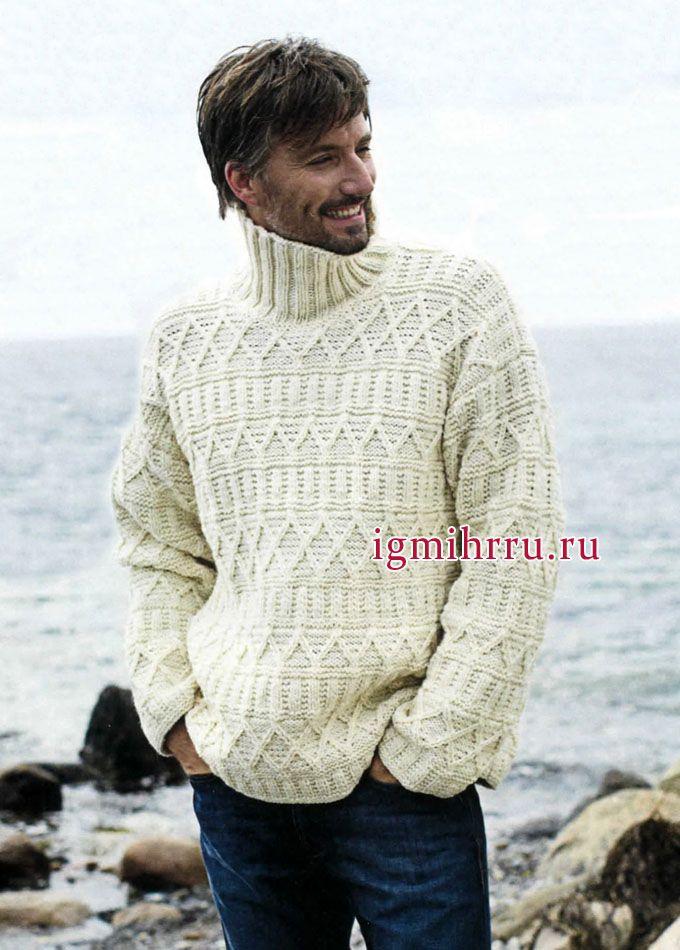 Мужской белый свитер с рельефным узором. Вязание спицами