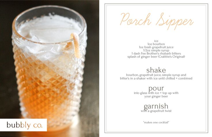 As the name suggests this cocktail is perfect for enjoying on the porch, on a hot summer afternoon. Make a pitcher of it and you'll be set!