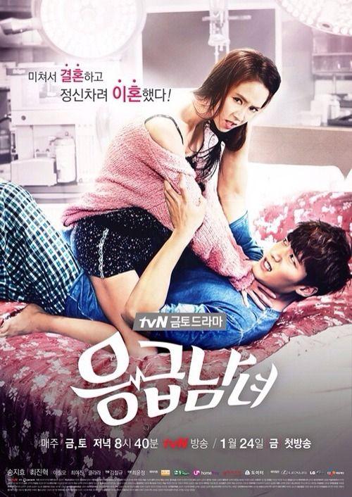 Emergency Couple -(21Capitulos) Starring Song Ji-hyo, Choi Jin-hyuk, Lee Pil-mo, Choi Yeo-jin and Clara. (July 2014...)