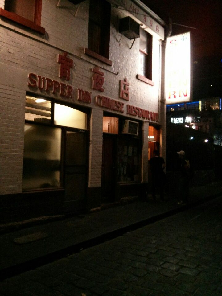 Supper Inn Chinese Restaurant is open until very late and is a Melbourne institution.