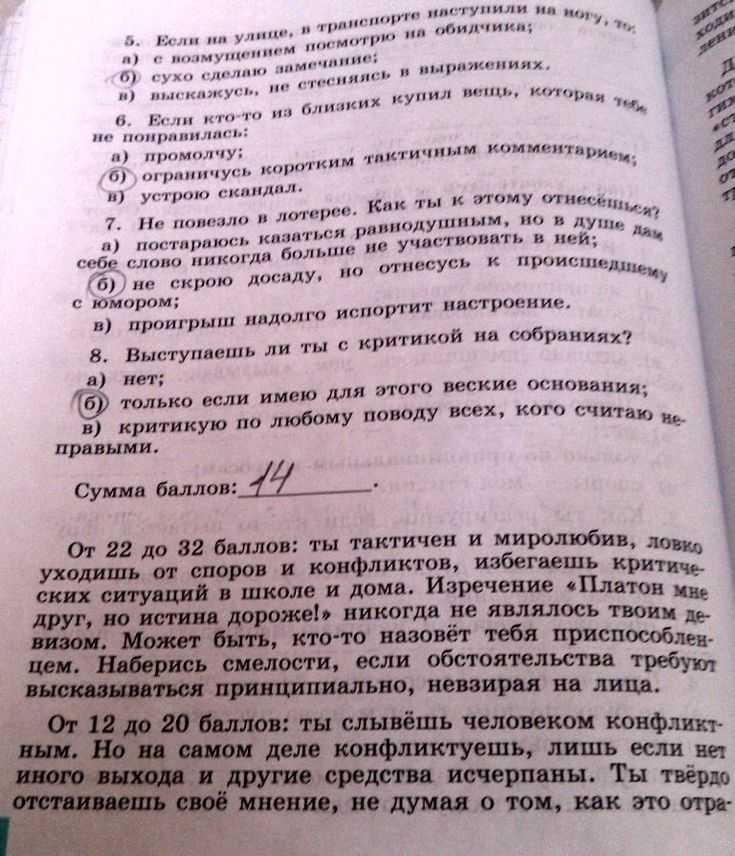 Книга по всемирной истории 10 класса павел полянский