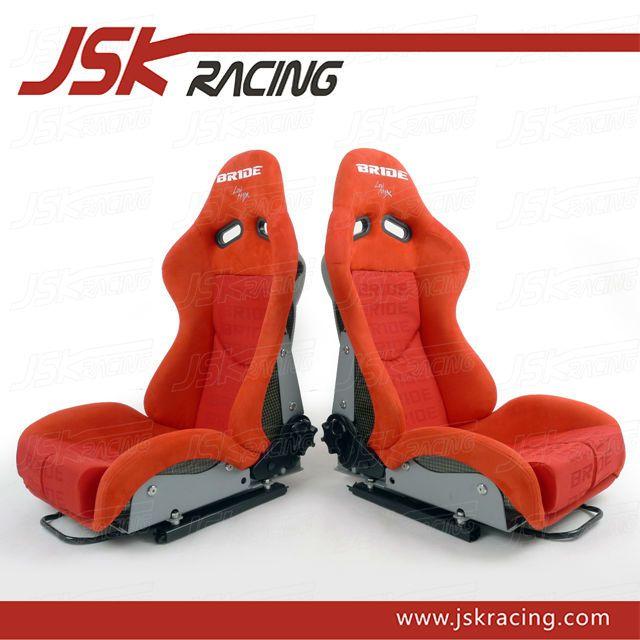 Bride Racing Baby Car Seat