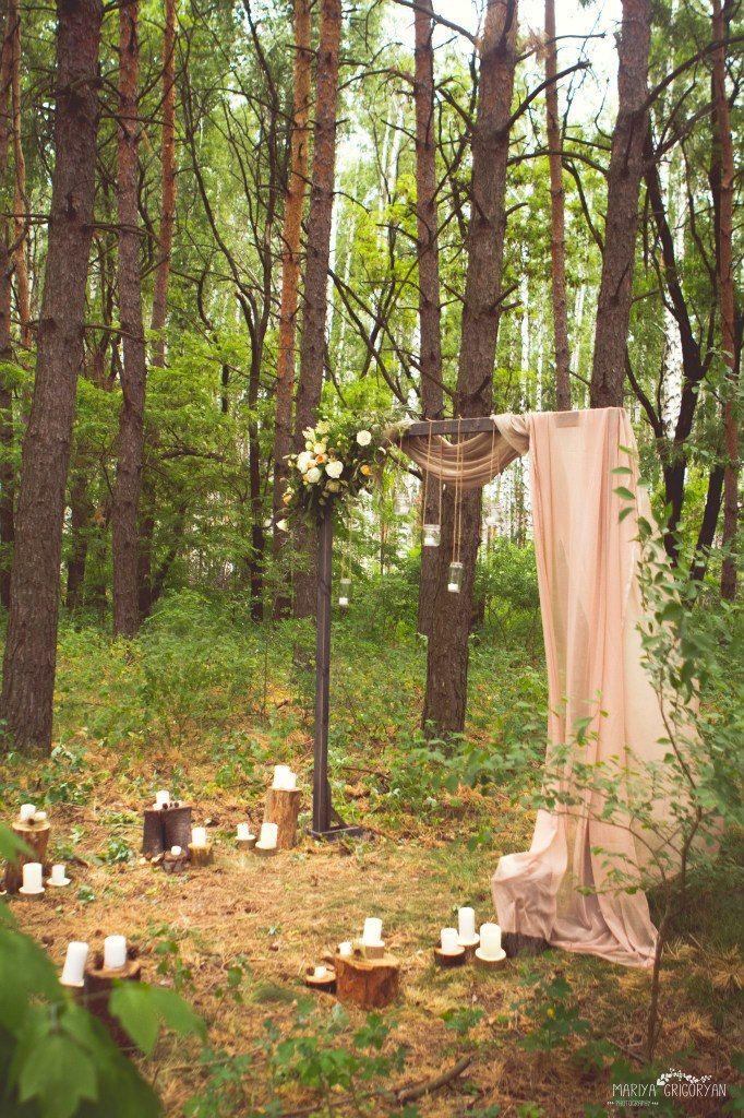 Лесная свадьба Тани и Вани – 56 фотографий