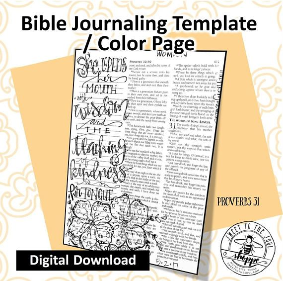 Scripture Color Page Journaling Template Proverbs