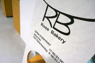 写真 : ローズベーカリー 銀座 (Rose Bakery)[食べログ]