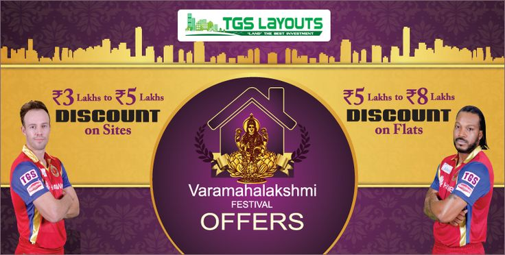 On the ocassion of varalakshmi vrata #TGS announced an off up to 5 lacks on its plots in Layouts. Definitely a boon for its Customers who are seeking affordable sites in #Bangalore.