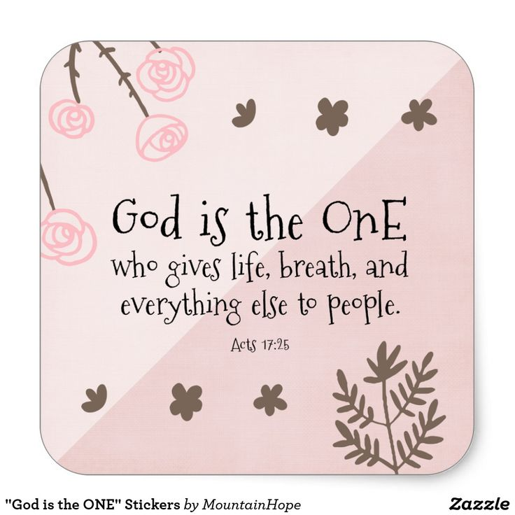 """""""God is the ONE"""" Stickers"""